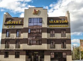 Отель Мартон Рокоссовского, отель в Волгограде