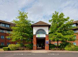 Holiday Inn Express Birmingham NEC, hotel near National Exhibition Centre, Bickenhill
