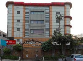 OYO 1526 Gagan Plaza Hotel, hotel in Kānpur