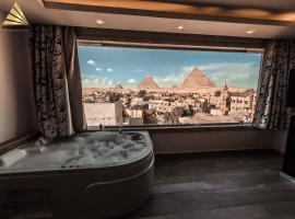 Pyramid Edge Hotel, отель в Каире, в районе Гиза