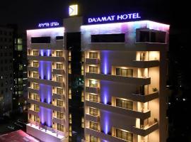 Daamat Hotel, hotel in Addis Ababa