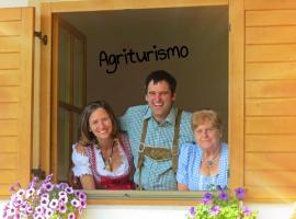 Agriturismo Kabishof, farm stay in Funes