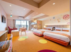 RESI STAY Nishijin, hotel in Kyoto