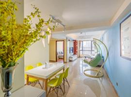Beijing Road Canton Tower Two - Bedroom Apartment, accessible hotel in Guangzhou
