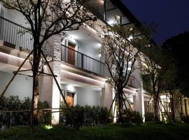 Siri Resotel Nakhon Nayok โรงแรมในนครนายก