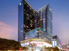 One&One International Apartment(, serviced apartment in Guangzhou