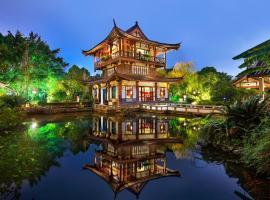 Guilin Yi Royal Palace, hotel in Guilin