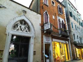 Hotel Adua, hotel a Venezia