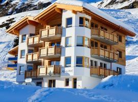 Alpen-Park、リーダーアルプのアパートメント