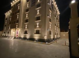 كوبر كراون للشقق الفندقيه، فندق في خميس مشيط