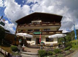 슈아트왈드에 위치한 호텔 Alpenblick Schattwald