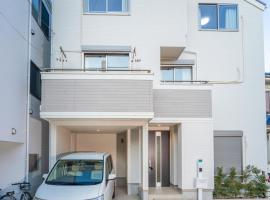 Family House 龍 New Open, holiday home in Tokyo