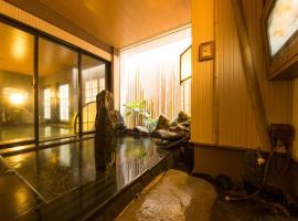 Dormy Inn Express Mikawaanjo, hotel near Chubu Centrair International Airport - NGO, Anjo
