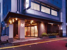 Hotel Mimatsu, ryokan a Nara