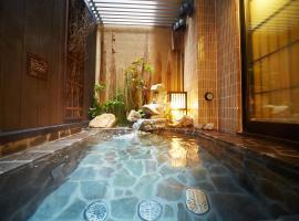Dormy Inn Premium Nagoya Sakae, hotel in Nagoya