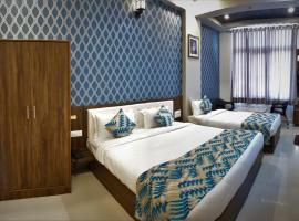 Hotel Oasis Park, hôtel à Udaipur