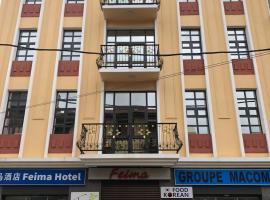 Feima Hotel, hotel in Antananarivo