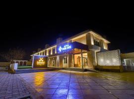 Hotel Park Inn, family hotel in Kolhapur