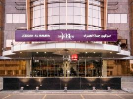 Mercure Jeddah Al Hamra, hotel near Miral Hall, Jeddah