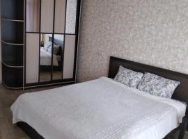 Квартира в самом центре г. Мытищи рядом с Ледовой Ареной, hotel in Mytishchi