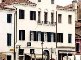 Hotel Airone, ξενοδοχείο στη Βενετία