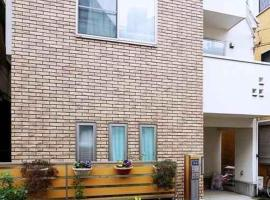 tokyo kokiri shinjuku, affittacamere a Tokyo