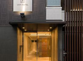 IAM HOTEL, self catering accommodation in Osaka