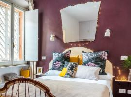 The Aubergine & Boutique Suite - Trevi, apartamento en Roma