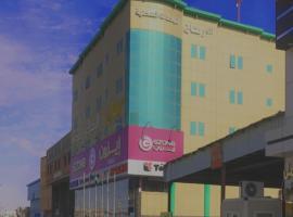 نزل رتاج للوحدات السكنية, hotel em Al-Kharj