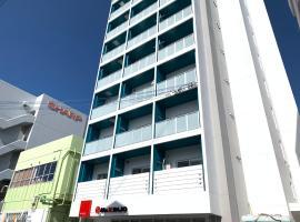 Mr.KINJO in Nahakita、那覇市のホテル