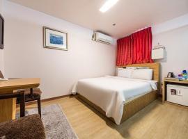 Incheon Airport Yegrina Hotel, hotel perto de Aeroporto Internacional de Incheon - ICN, Incheon
