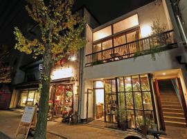 MATAHARI ANNEX STAY、京都市のアパートメント