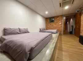 UrbanStay Industrial, apartment in Ipoh