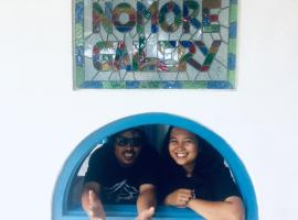 """NOMORE"" Gallery and Guesthouse, guest house di Yogyakarta"