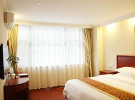 GreenTree Inn Beijing Yanqing District Badaling Changcheng Kangzhuang Smart Choice Hotel, hotel in Yanqing