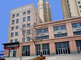 Thank Inn Chain Hotel Shandong yantai laishan district technology road, hotel din Yantai