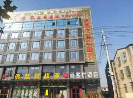 Thank Inn Chain Hotel jiangsu xuzhou jiawang district biantang county, отель в городе Сюйчжоу