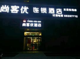Thank Inn Chain Hotel hebei shijiazhuang zhengding airport, отель в Шицзячжуане