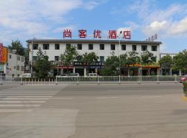 Thank Inn Chain Hotel gansu tianshui maiji district xihuang avenue, отель в городе Tianshui