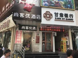 Thank Inn Chain Hotel gansu lanzhou chengguan district oriental red square, отель в городе Ланьчжоу