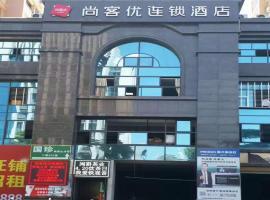 Thank Inn Chain Hotel Fujian Quanzhou Anxi County Yongan Road, отель в городе Цюаньчжоу