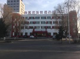 Thank Inn Chain Hotel heilongjiang qiqihar longsha district middle hospital high-speed railway south station, hotel in Qiqihar