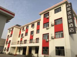 Thank Inn Chain Hotel hebei langfang bazhou city jianchapu town, hotel in Langfang