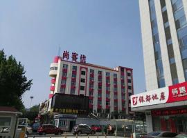 Thank Inn Chain Hotel shandong yantai zhifu district RT-Mart railway station, hotel din Yantai