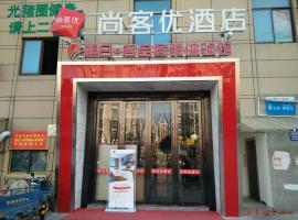 Thank Inn Chain Hotel jiangsu taizhou hailing district yingchun road、Taizhouのホテル