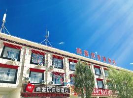 尚客优酒店西藏日喀则昂仁县县政府店,Kaika的飯店