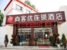 Thank Inn Chain Hotel Jiangsu xuzhou gulou DaHuangShan, отель в городе Сюйчжоу