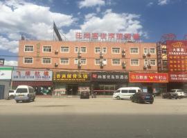 Thank Inn Chain Hotel hebei langfang xianghe county guidu furniture center, hotel in Langfang