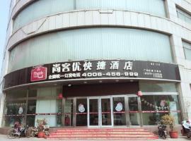 Thank Inn Chain Hotel Heibei langfang guangyang district langwan road, hotel in Langfang