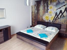 Gemütliche 2 Zimmer Wohnung im Herzen von Trier, hotel near Trier Theatre, Trier